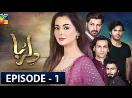 Dil Ruba  Episode 1