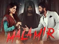 Mala Mir Episode 50