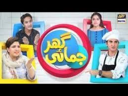 Ghar Jamai episode 74