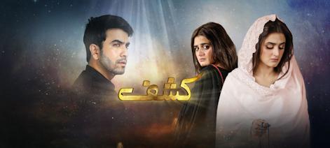 Kashaf Episode 01