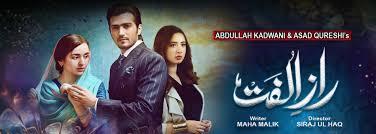 Raaz-e-Ulfat Episode 01