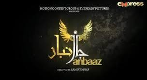 Janbaaz Episode 23