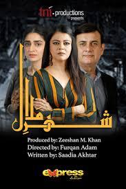 Shehr E Malal Episode 11