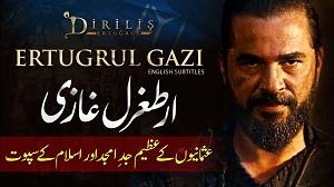 Ertugrul Ghazi Urdu Episode 22