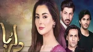 Dil Ruba Episode 09