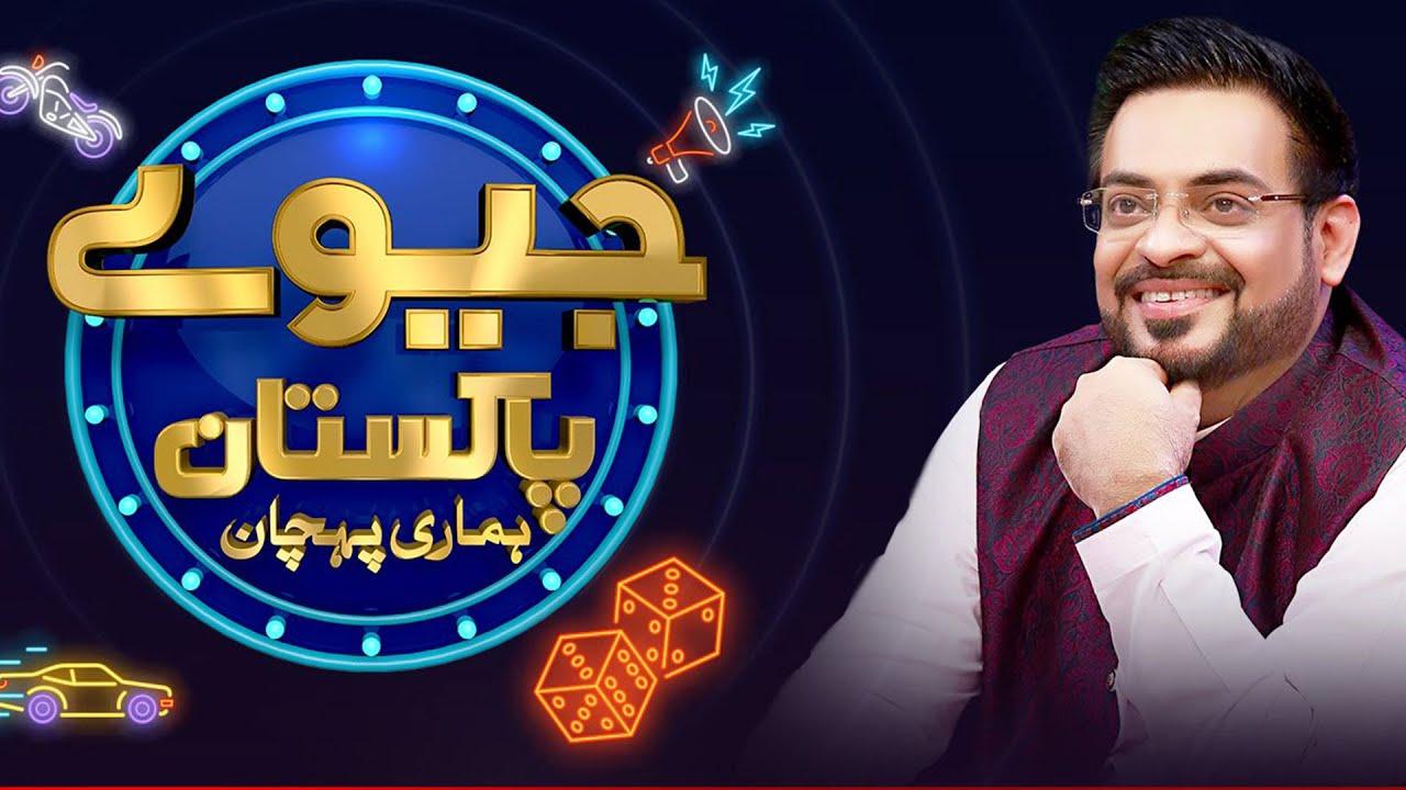 Jeeeway Pakistan Eid Day 1