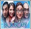 Bulbulay Season 2  Episode 56