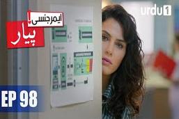 Emergency Pyar Episode 98