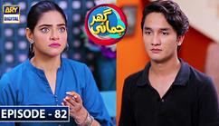 Ghar Jamai episode 82
