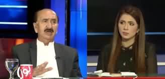 Ek Leghari Sab Pe Bhari 14th June 2020