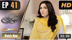 Qismat Ka Likha Episode 41