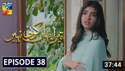 Tera Yahan Koi Nahin Episode 38