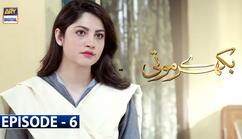 Bikhray Moti Episode 6