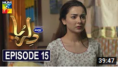 Dil Ruba Episode 15