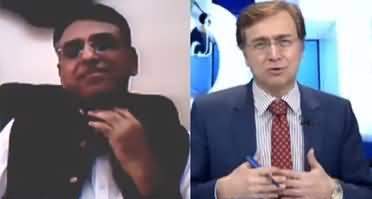 Hard Talk Pakistan 29th June 2020