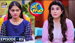 Ghar Jamai Episode 85