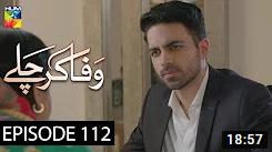 Wafa Kar Chalay Episode 112