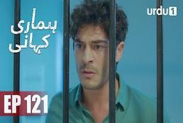 Hamari Kahani Episode 121