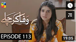 Wafa Kar Chalay Episode 113