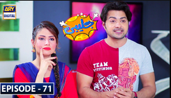 Jalebi Episode 71