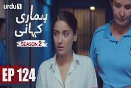 Hamari Kahani Episode 124