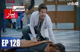 Emergency Pyar Episode 128