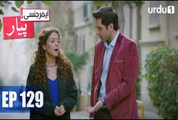 Emergency Pyar Episode 129