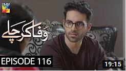 Wafa Kar Chalay Episode 116