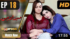 Mera Wajood episode 18