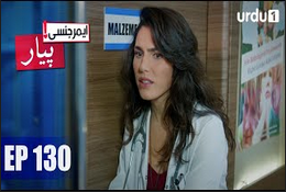Emergency Pyar Episode 130