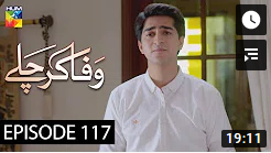 Wafa Kar Chalay episode 117