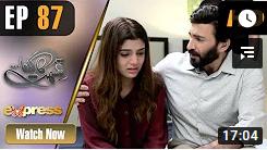 Qismat Ka Likha Episode 87