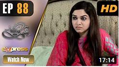 Qismat Ka Likha Episode 88