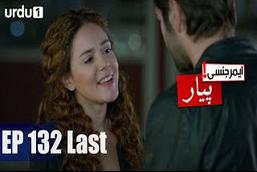 Emergency Pyar Last Episode 132