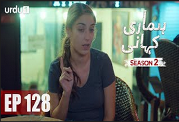 Hamari Kahani Episode 128