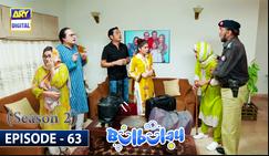 Bulbulay Season 2 Episode 63