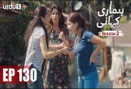 Hamari Kahani Episode 130