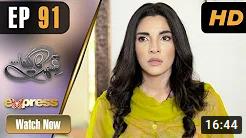 Qismat Ka Likha Episode 91