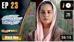 Mein Jeena Chahti Hoon Episode 23