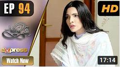 Qismat Ka Likha Episode 94