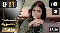 Shehr E Malal Episode 21