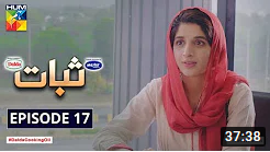 Sabaat Episode 18