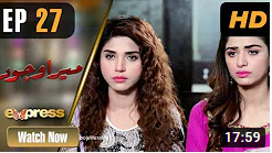 Mera Wajood Episode 27