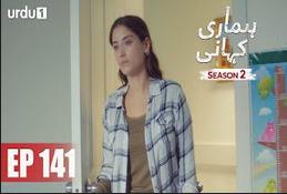 Hamari Kahani Episode 141