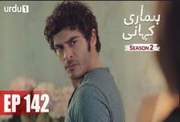 Hamari Kahani Episode 142