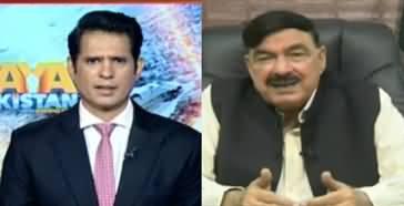 Naya Pakistan 31st July 2020