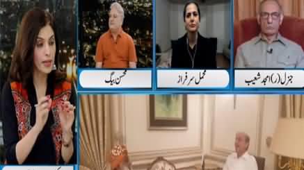 Newsline with Maria Zulfiqar 31st July 2020