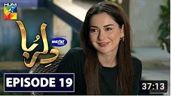 Dil Ruba Episode 19