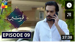 Qurbatain Episode 9