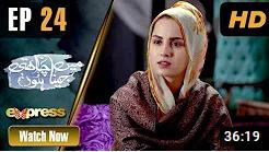 Mein Jeena Chahti Hoon Episode 24
